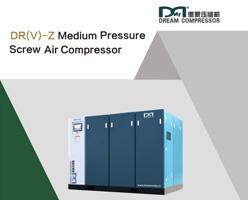 Compresor de aire de tornillo de accionamiento directo de presión media