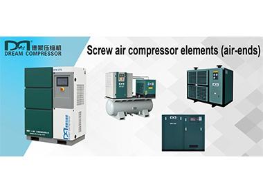 Elementos del compresor de aire de tornillo (terminales de aire)