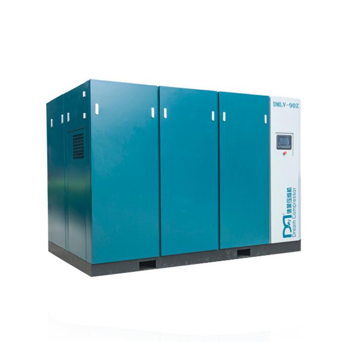 Compresor de aire de tornillo de velocidad variable magnético permanente de baja presión de una etapa (PM VSD)