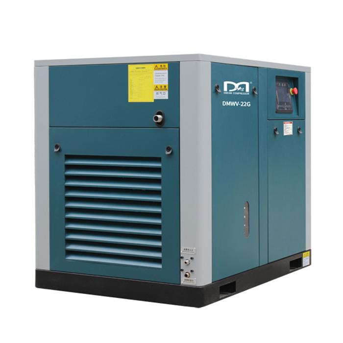 Compresor de aire de tornillo de velocidad variable magnético permanente lubricado con agua sin aceite